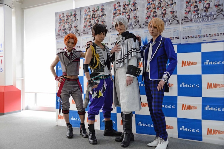 「B-PROJECT on STAGE『OVER the WAVE!』REMiX」囲み取材より。