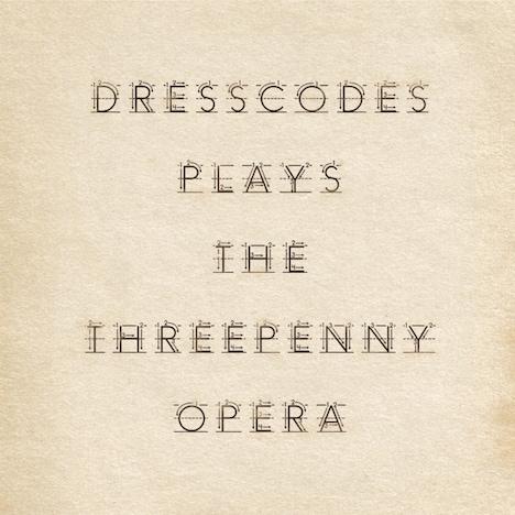 ドレスコーズ「ドレスコーズの《三文オペラ》」ジャケット