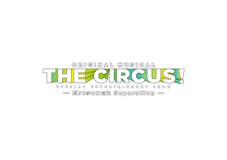 「ORIGINAL MUSICAL『THE CIRCUS!』―EPISODE2 Separation―」ロゴ