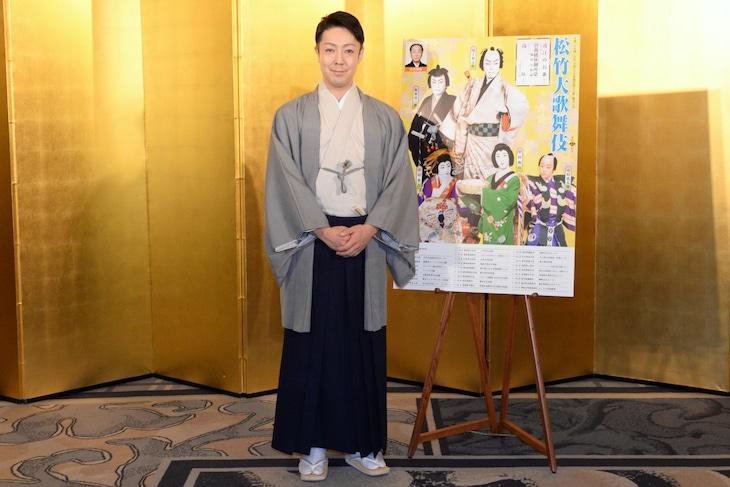 「松竹大歌舞伎」東コース製作発表より。尾上菊之助。