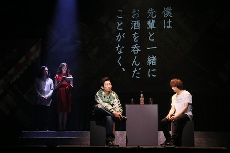 「『火花』~Ghost of the Novelist~」より。