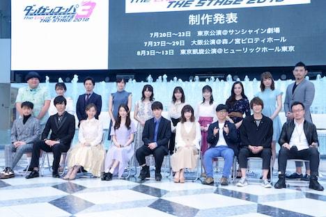 「ダンガンロンパ3 THE STAGE 2018~The End of 希望ヶ峰学園~」制作発表より。