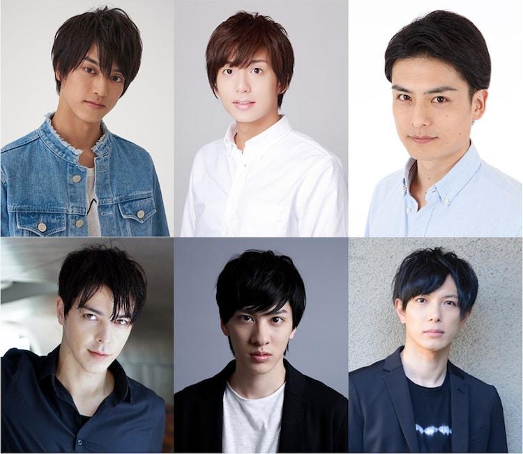 上段左から眞嶋秀斗、中尾拳也、伊阪達也。下段左から汐崎アイル、白又敦、瀬戸祐介。