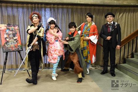 左から池田純矢、中島早貴、鈴木勝吾、松島庄汰、松尾貴史。