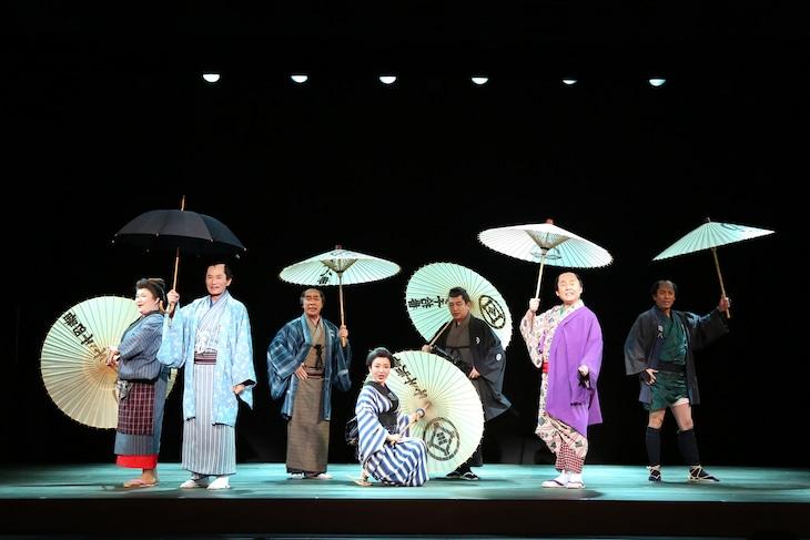 こまつ座 第121回公演「たいこどんどん」より。(撮影:宮川舞子)