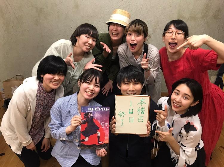 田上パル 第17回公演「Q学」の出演者たち。