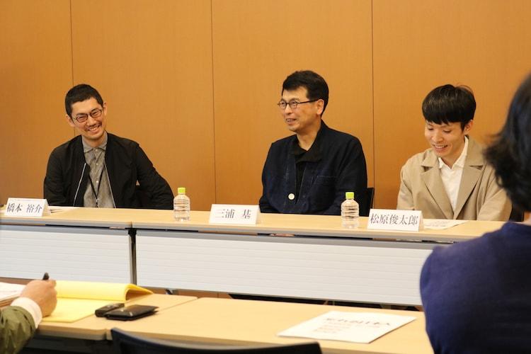 地点「忘れる日本人」記者懇談会より。左から橋本裕介、三浦基、松原俊太郎。