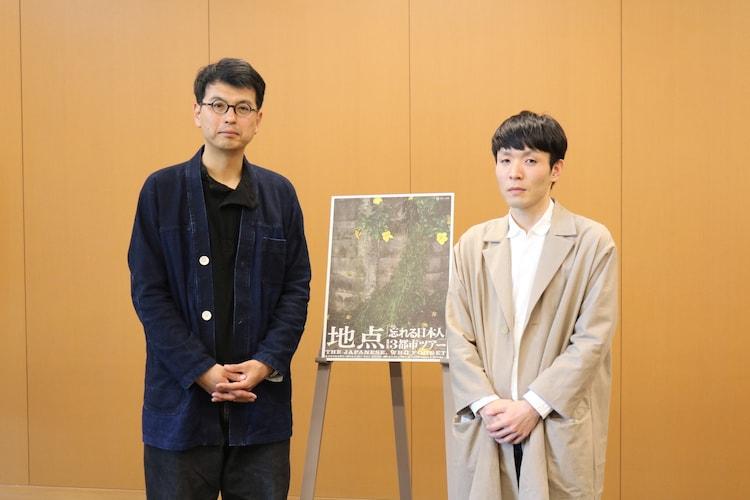 地点「忘れる日本人」記者懇談会より。左から三浦基、松原俊太郎。