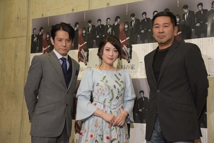 りゅーとぴあプロデュース「人形の家」東京公演 囲み取材より、左から佐藤アツヒロ、北乃きい、一色隆司。