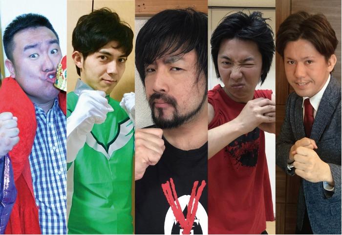 「『劇トツ×20分』2018」の出演者たち。