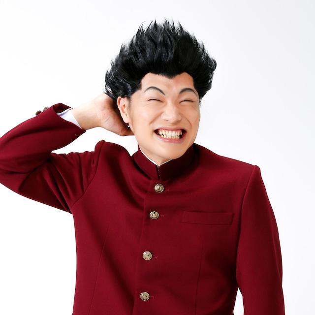 2017年上演の舞台「ハイスクール!奇面組」より、もう中学生扮する出瀬潔。