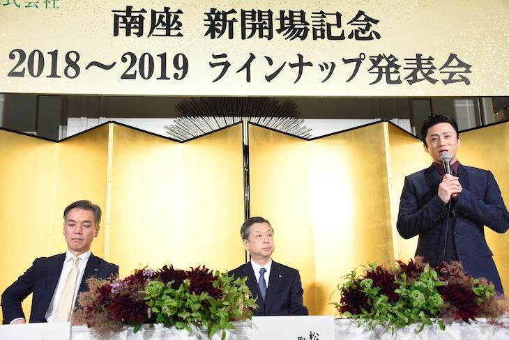 南座ラインナップ発表会より。左から南座の藤田孝支配人、松竹の安孫子正副社長、十代目松本幸四郎。