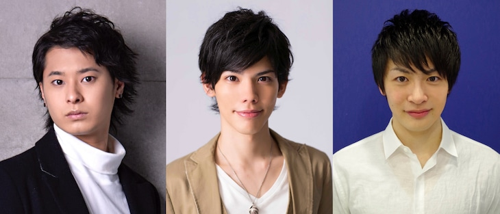 左から畠山遼、健人、吉村駿作。
