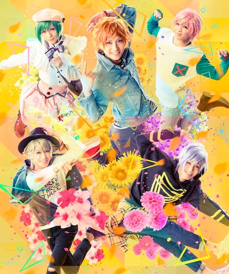 「MANKAI STAGE『A3!』~SPRING & SUMMER 2018~」夏組のビジュアル。