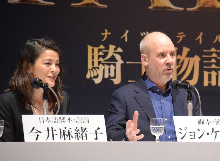 左から今井麻緒子、ジョン・ケアード。