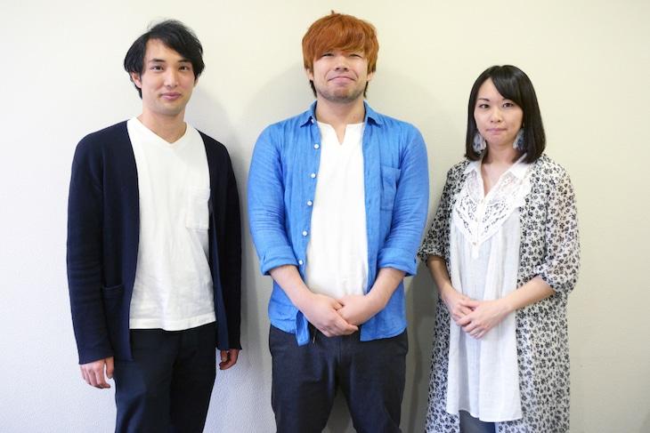 劇団壱劇屋「独鬼~hitorioni~」合同取材会より。左から大熊隆太郎、竹村晋太朗、西分綾香。