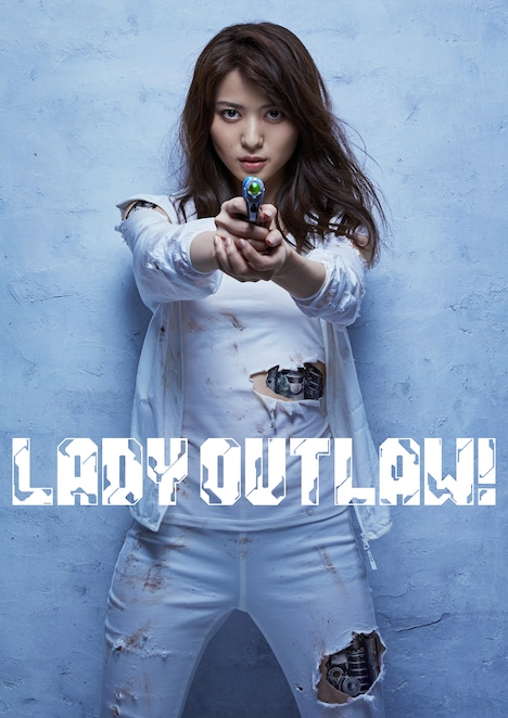 「LADY OUT LAW!」メインビジュアル