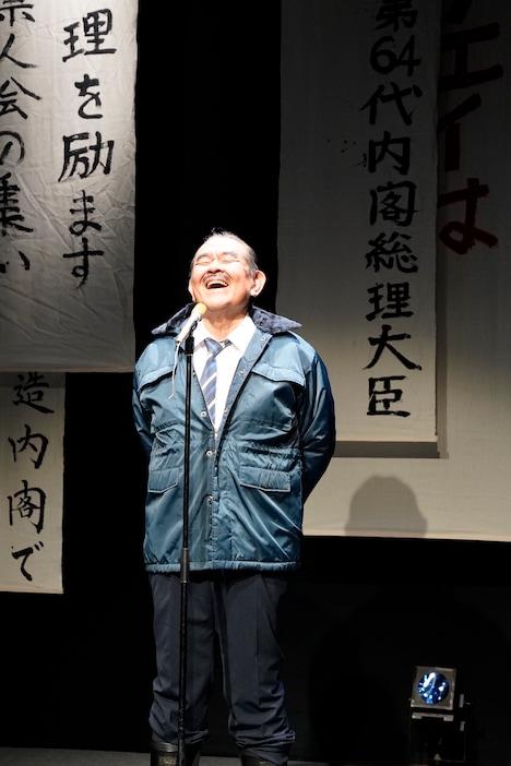 「渡辺哲 ひとり芝居『カクエイはかく語りき』」より。