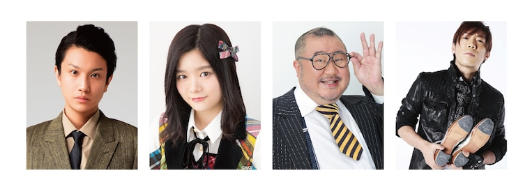 左から長谷川純、中野郁海、芋洗坂係長、HIDEBOH。
