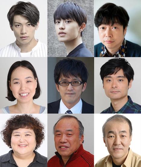 "「2018 PARCO PRODUCE ""三島×MISHIMA""『命売ります』」の出演者。"