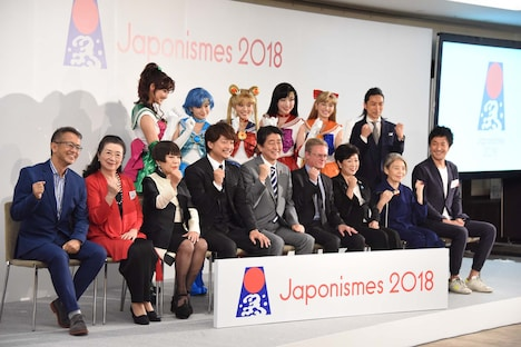 「ジャポニスム2018:響きあう魂」出陣祝賀会より、登壇者たち。