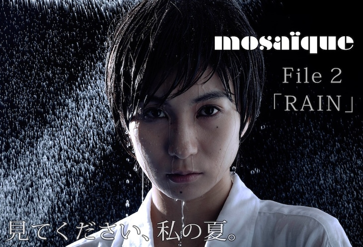 mosaique season1 REAL‐LOVE File2「RAIN」ビジュアル
