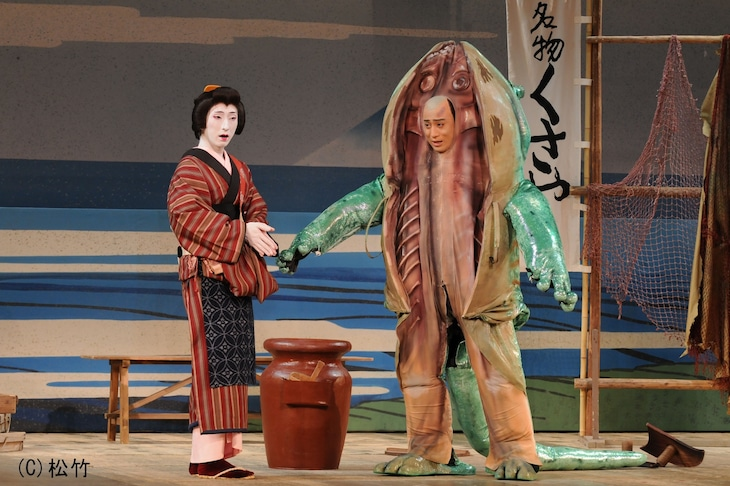 「大江戸りびんぐでっど」より。(c)松竹株式会社