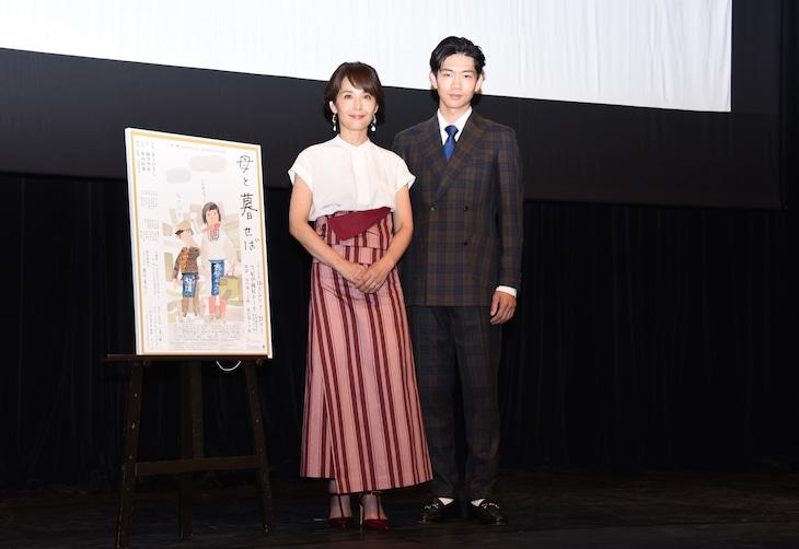 こまつ座「母と暮せば」製作発表より、左から富田靖子、松下洸平。