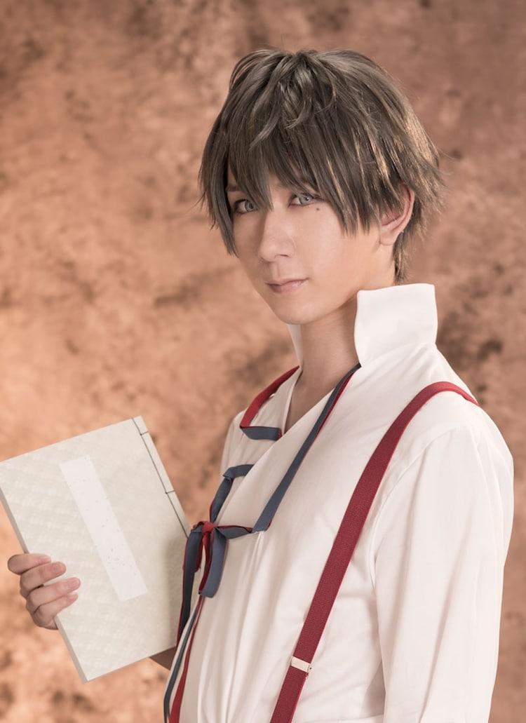 古畑恵介扮する鷺澤累。