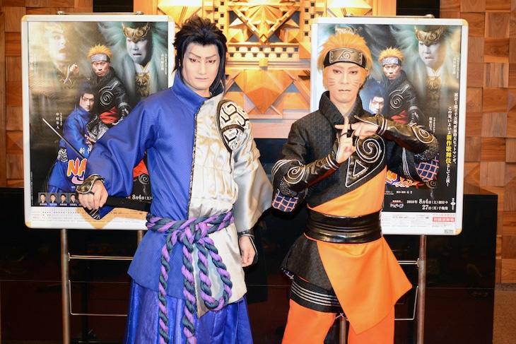 新作歌舞伎「NARUTO-ナルト-」囲み取材より。左から中村隼人、坂東巳之助。