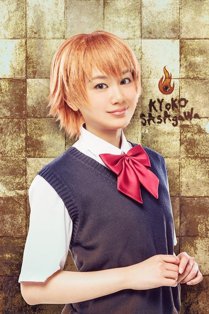 伊藤優衣演じる笹川京子。