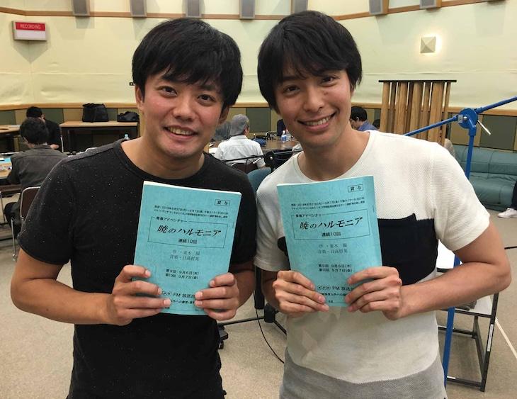 左から藤岡正明、海宝直人。(写真提供:NHK)