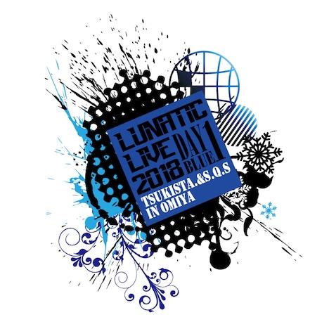 「ツキステ。」&「スケステ」「合同ダンスライブ『LUNATIC LIVE 2018 ver BLUE & RED』」BLUEロゴ