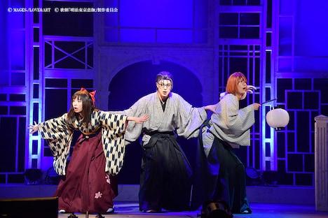 歌劇「明治東亰恋伽~月虹の婚約者~」より。