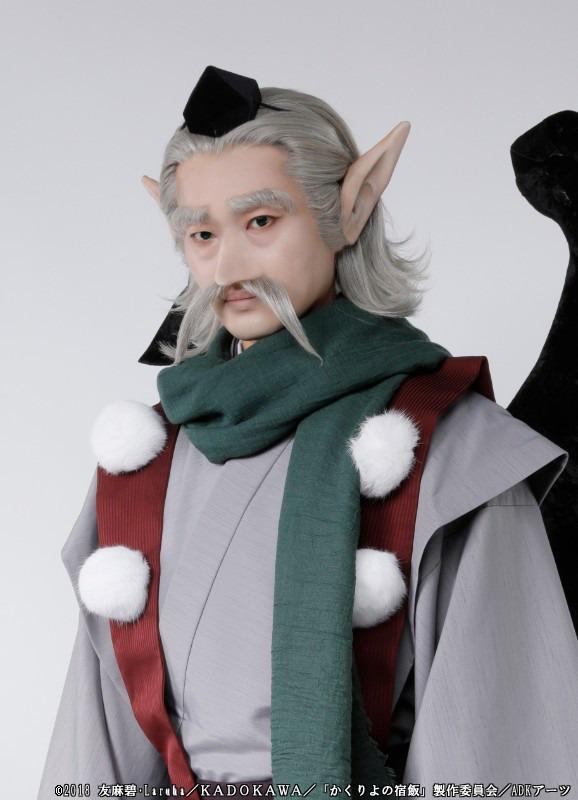 山崎雅志演じる松葉。