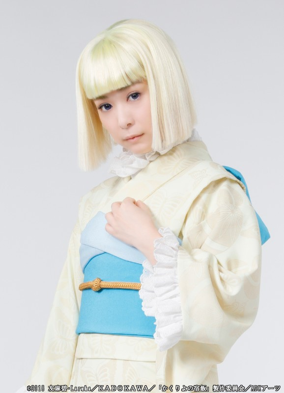 平松可奈子演じる黄金童子。