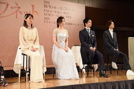左から花總まり、笹本玲奈、田代万里生、古川雄大。