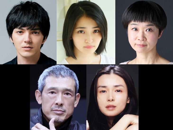 「熱帯樹」キャスト。上段左から林遣都、岡本玲、栗田桃子。下段左から鶴見辰吾、中嶋朋子。