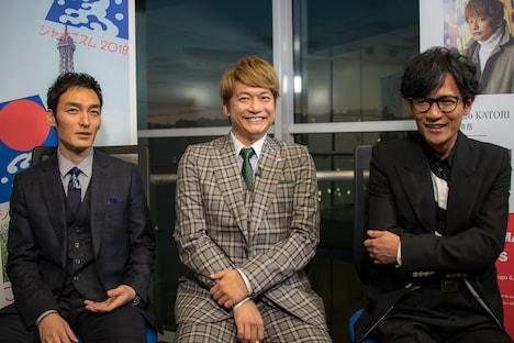 左から草なぎ剛、香取慎吾、稲垣吾郎。