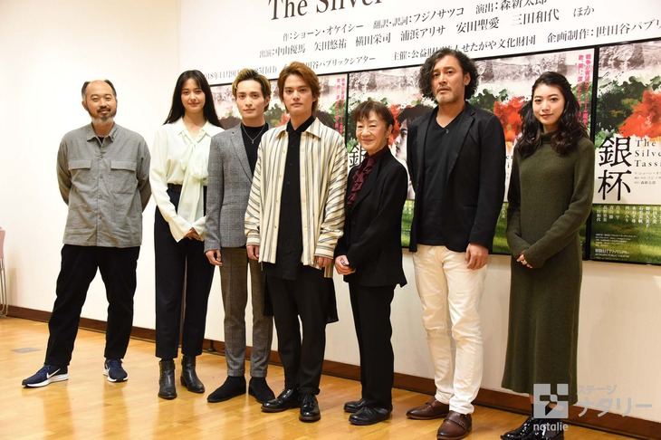 「The Silver Tassie 銀杯」制作発表会より、左から森新太郎、浦浜アリサ、矢田悠祐、中山優馬、三田和代、横田栄司、安田聖愛。