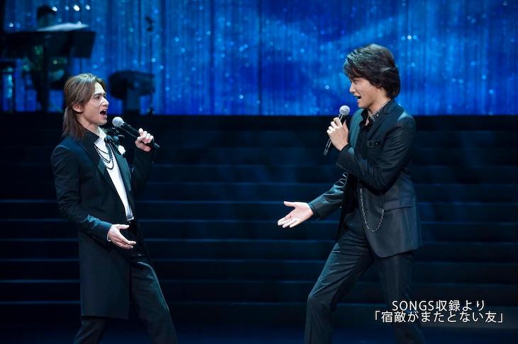 NHK総合「『SONGS』第475回 堂本光一×井上芳雄」より。(写真提供:NHK)