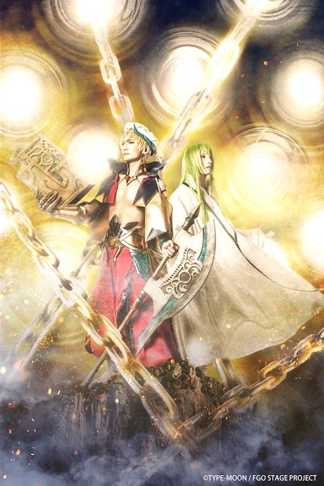 「Fate/Grand Order THE STAGE -絶対魔獣戦線バビロニア-」第1弾キービジュアル
