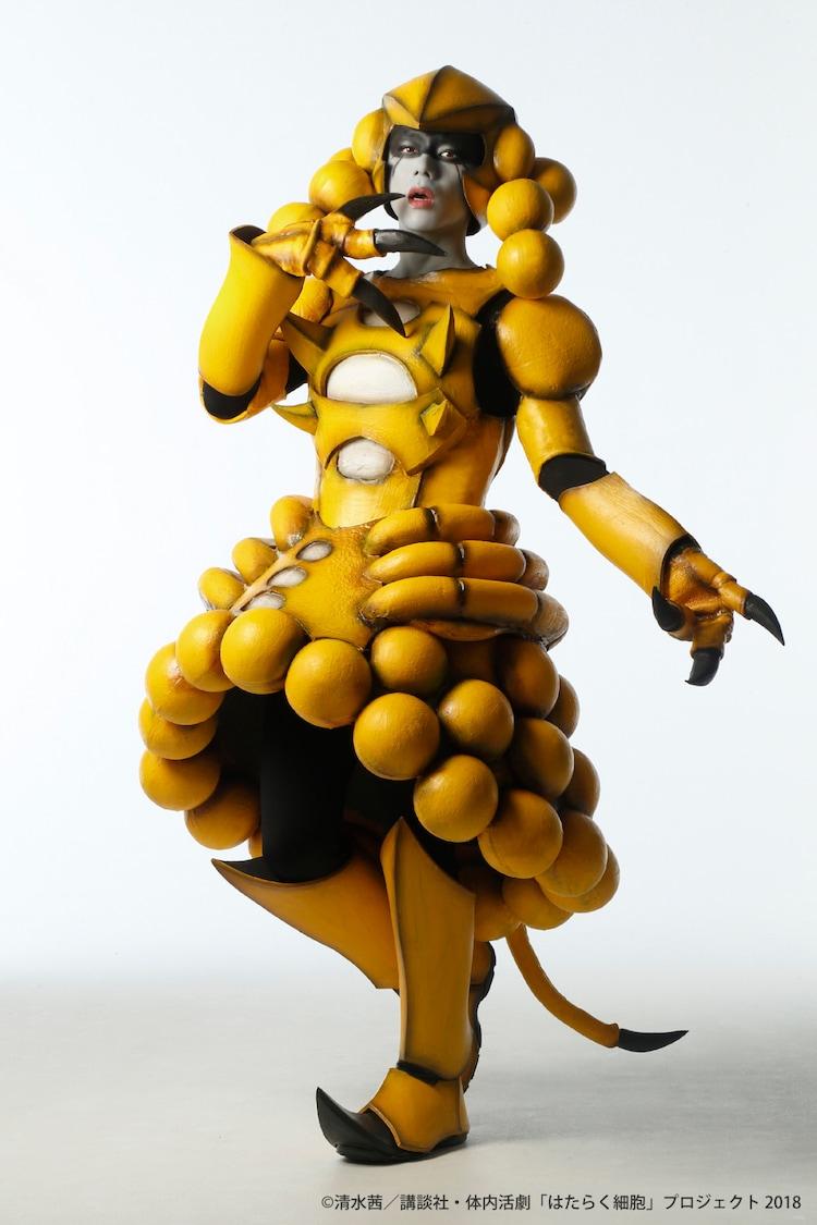 富田翔扮する黄色ブドウ球菌。