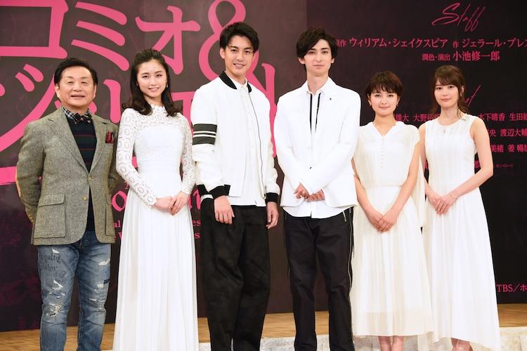 ミュージカル「ロミオ&ジュリエット」制作発表より、左から小池修一郎、木下晴香、大野拓朗、古川雄大、葵わかな、生田絵梨花。