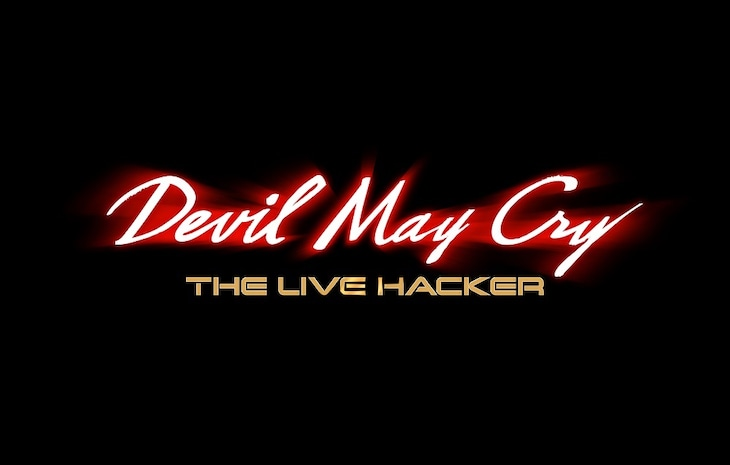 「DEVIL MAY CRY ー THE LIVE HACKER ー」ロゴ