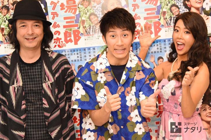 「歌喜劇 / 市場三郎~グアムの恋」囲み取材より、左から河原雅彦、濱田崇裕(ジャニーズWEST)、大和田美帆。