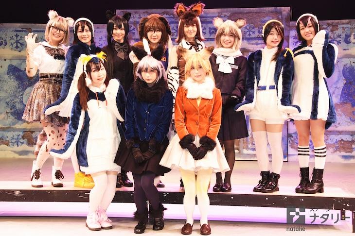「舞台『けものフレンズ』2~ゆきふるよるのけものたち~」初日会見より。