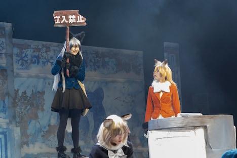 「舞台『けものフレンズ』2~ゆきふるよるのけものたち~」ゲネプロより。
