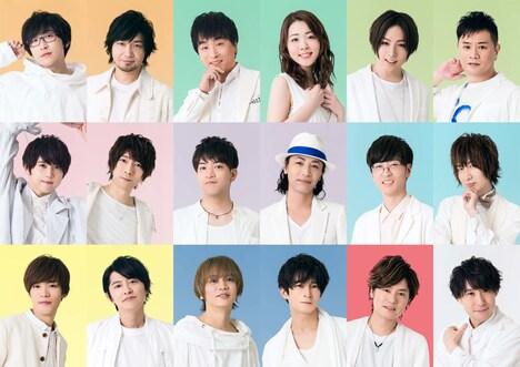 「AD-LIVE 2018」「AD-LIVE 10th Anniversary stage ~とてもスケジュールがあいました~」の出演者。