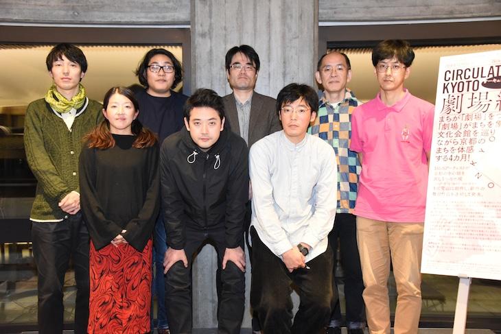 「CIRCULATION KYOTO 劇場編」プレ企画「アーティスト × ドラマトゥルク リレートーク」の出席者。